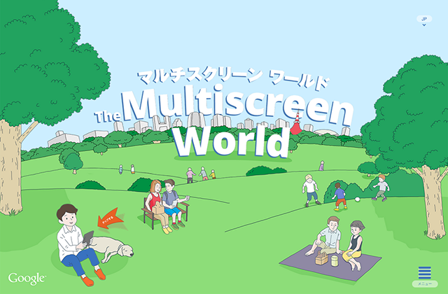 multiscreenworld